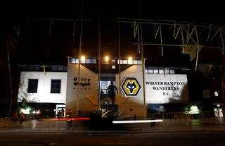 Wolves latest news