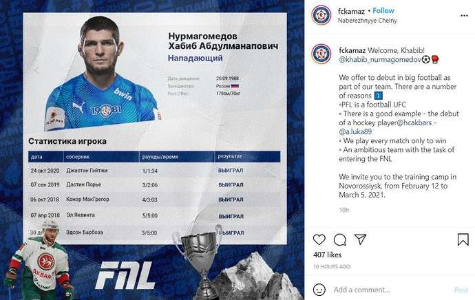Khabib has been offered a contract to become a professional footballer