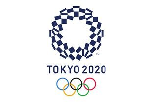 The Tokyo Olympics will take place between Friday July 23rd until Sunday August 8th 2021.